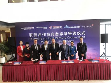 MoU met China Eastern